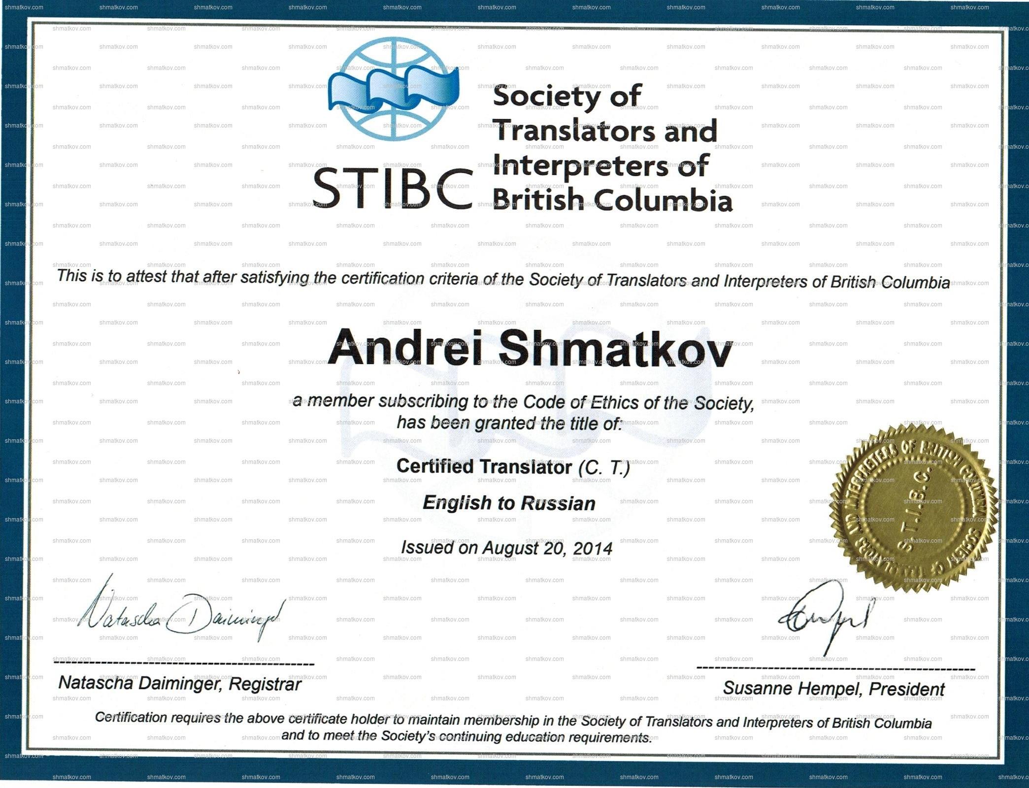 english russian certificate translator certified translation genuine canada document meet british andrei pussy exam teen sleight hand korean into translators