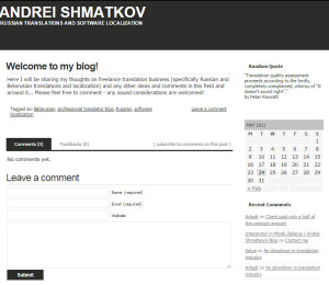 Redesign - Russian translator blog