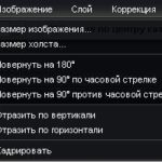 Russian software localization