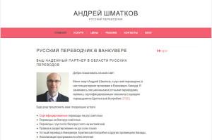 блог на русском языке